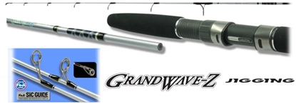 Immagine di Daiwa Grand Wave-Z Jigging 1,89 mt 200-400 gr