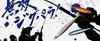 Immagine di Major Craft Jigpara Vertical Slow Pitch 120 gr