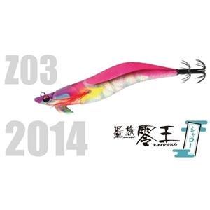 Immagine di Z03 Sakura (Rainbow)