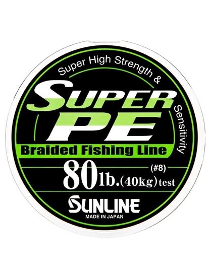 Immagine di Sunline Super PE 1800 mt