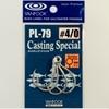 Immagine di Vanfook PL-79 Casting Special Single Hook