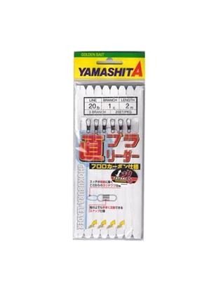Immagine di Yamashita Montatura Leader Tataki da 3 moschettoni (Conf. 2 Pz)