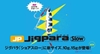 Immagine di Major Craft Jigpara Slow 50 gr