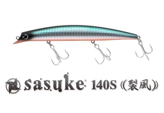 Immagine di Ima Sasuke 140S