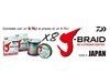 Immagine di Daiwa J-Braid X8 Multicolor 300 mt