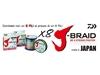 Immagine di Daiwa J-Braid X8 Multicolor 500 mt