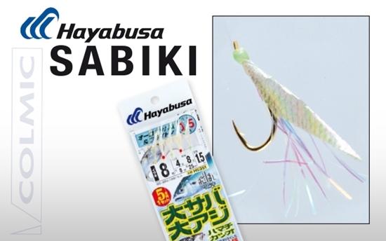 Immagine di Hayabusa Sabiki HS-351
