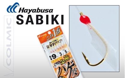 Immagine di Hayabusa Sabiki HS-713