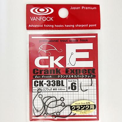 Immagine di Vanfook CK-33BL Crank Expert