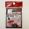 Immagine di Vanfook SP-31K Expert Hook Fast Hooking Model