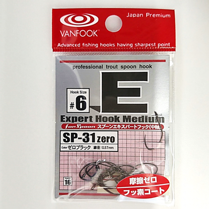 Immagine di Vanfook SP-31 Zero Expert Hook