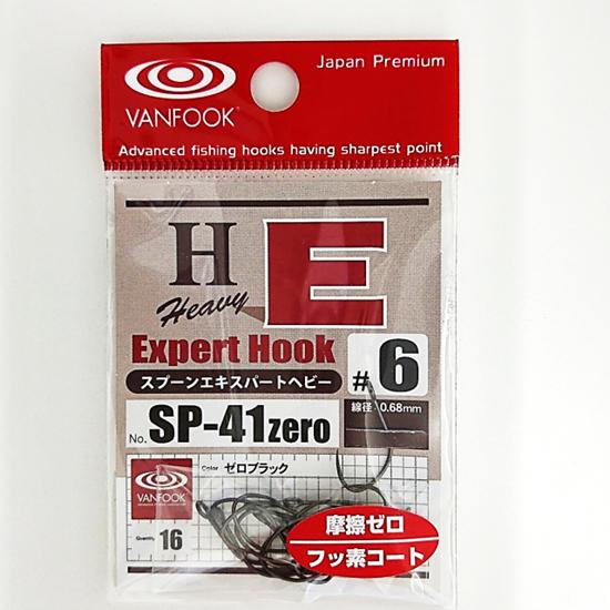 Immagine di Vanfook SP-41 Zero Expert Hook