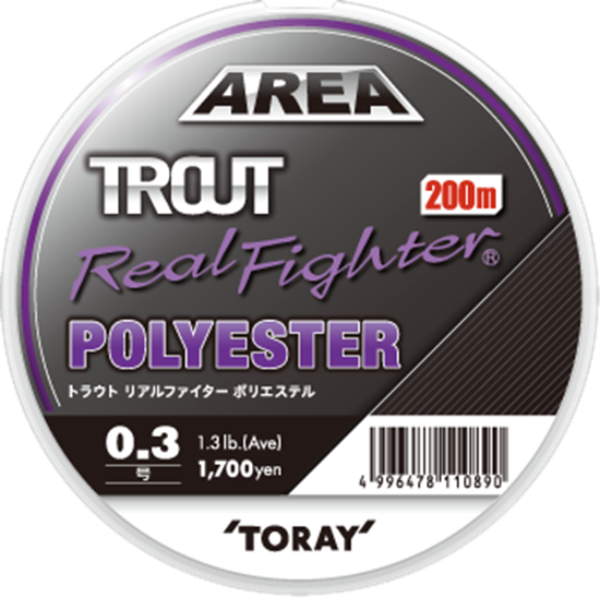 Immagine di Toray Trout Real Fighter Polyester 200 mt