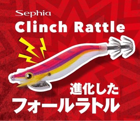 Immagine di Shimano Sephia Clinch Kaerutobi Upper Rattle 3.0