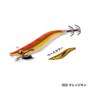 Immagine di 002 - Orange Gold
