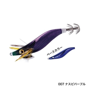 Immagine di 007 - Eggplant