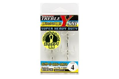 Immagine di Decoy Y-S81 Super Heavy Duty Treble