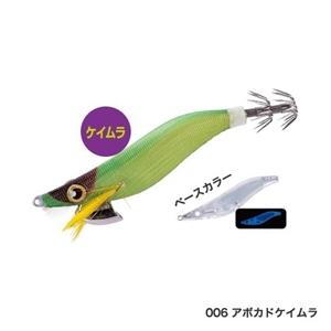 Immagine di 006 - Avocado