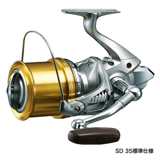 Immagine di Shimano Super Aero Spin Joy SD 35