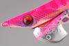 Immagine di Yamashita Egi Sutte Q Live Search Deep 490nm 3.5