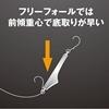 Immagine di Shimano Soare A-Jig 6,5 gr