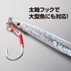 Immagine di Shimano Coltsniper Iwashi Rocket 30 gr