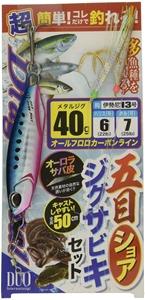 Immagine di Blue Pink Sardine