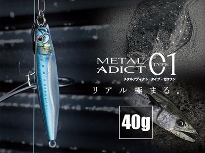 Immagine di Little Jack Metal Adict Type 01 40 gr